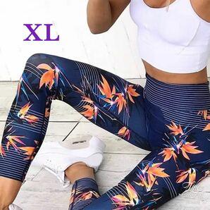 新品 XL レギンス スパッツ ヨガ ジム フィットネス ヨガウェア 花柄 ヨガパンツ