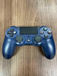 PS4コントローラ ミッドナイトブルー CUH-ZCT2J22 後期 動作確認済み