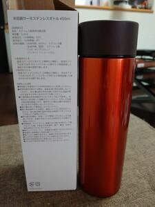 新品未使用 サーモステンレスボトル 450ml