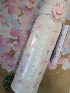 定価以下!SAKURA2021/ハンディーステンレスボトルエリアル500ml スターバックス ステンレスボトル ハンディー