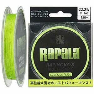 ライムグリーン 1.2号 Rapala(ラパラ) PEライン ラピノヴァX マルチゲーム 150m 4本編み RLX150M