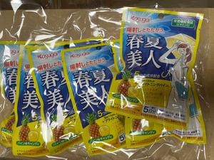 訳あり特価【春日井 春夏美人 6袋 定価972円】賞味期限2021/11
