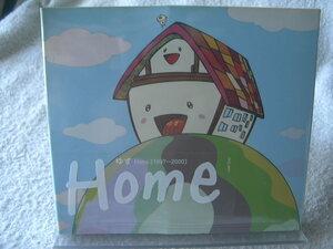 ★未開封★ ゆず 【Home [1997-2000]】