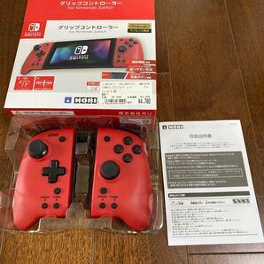 Nintendo Switch ニンテンドースイッチ グリップコントローラー レッド
