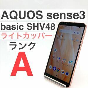 美品 AQUOS sense3 basic SHV48 ライトカッパー au シムロック解除済み バッテリー良好 SIMフリー 判定○ Android M10