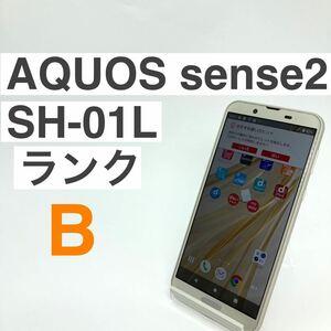 液晶美品 AQUOS sense2 SH-01L シャンパンゴールド docomo シムロック解除済み 判定○ SHARP ゴールド バッテリー良好 SIMフリー Y05