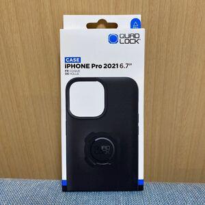 Quadlock iPhone 13 Pro Max 国内未発売 2021 6.7インチ クアッドロック quad lock