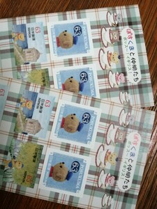 即日発送★ポスくまシール切手★
