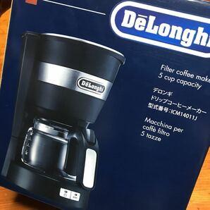 新品未使用 デロンギコーヒーメーカー ICM14011J