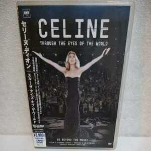 セリーヌディオン/スルーザアイズオブザワールド 国内盤DVD
