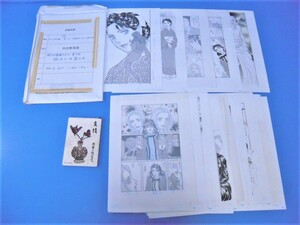 [ woman . manga house. . Takumi ..... autograph manga manuscript [ at times .. as with no. 5 story Akira day - love. light ] all 32 sheets ....... fairy tale 2003 year 5 month number ]
