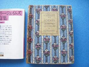 「ラウル・デュフィ木版画入!エミール・ヴェルハーレン フランドルとブラバントの伝説詩 1916 Poemes Legendaires de Flandre et de Braba