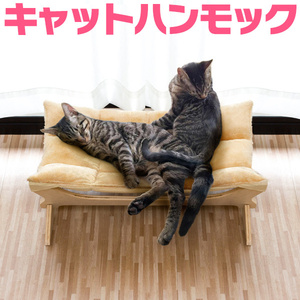 popularity cat bed hammock M size 54cm withstand load 6kg 734