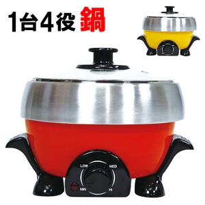 人気 電気鍋 1台4役 マルチポット 一人鍋 4種プレート付 たこやき グリル 61