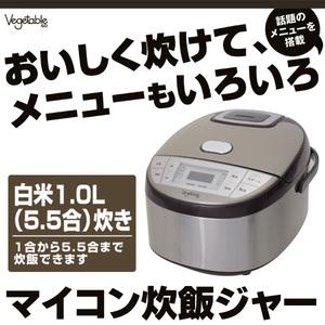 人気 炊飯器 5.5合 炊き 1合 から炊ける 炊飯ジャー 早炊き 自動保温 9