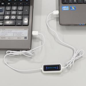 人気 USB データリンクケーブル 2台 のパソコン間のファイル データ 移動 130