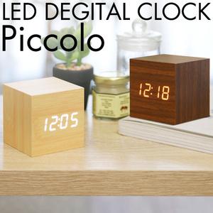 好評 置き時計 デジタル 目覚まし時計 置時計 LED 木目 おしゃれ 北欧 493