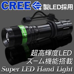 人気 超高輝度 懐中電灯 led 強力 ズーム機能 ハードボディ スーパーハンドライト 607