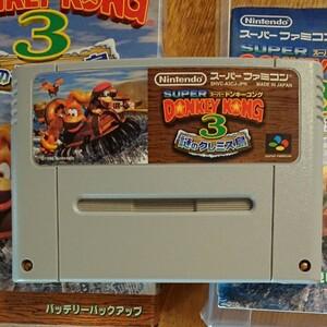 スーパードンキーコング3 任天堂 スーパーファミコンソフト 説明書 スーパードンキーコング3謎のクレミス島 スーパーファミコン