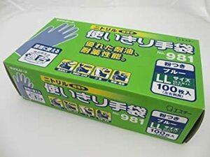 新品Xラージ モデルローブNo981ニトリル使いきり手袋粉つき100枚LLブルーHORU