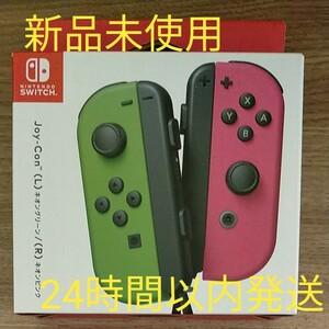 新品未使用★ジョイコン ★ネオングリーン、ネオンピンク★ Joy-Con