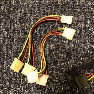電源 変換ケーブル 5本セット