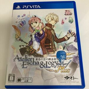 エスカ&ロジーのアトリエ Plus ~黄昏の空の錬金術士~ - PS Vita
