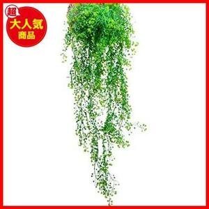 (グリーン)【BEVERLY1617】 おしゃれアズラハンギングブッシュ フェイクグリーン 造花グリーン 人工観葉植物 アンティーク インテリア