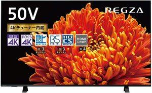展示品 2020年製 TOSHIBA REGZA 50C340X 50V型液晶テレビ 4Kチューナー内蔵 レグザ 東芝(2)