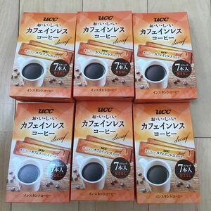 カフェインレスコーヒー インスタントコーヒー デカフェ 42本