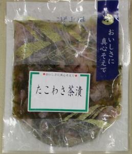 〔お買い得〕たこわさ茶漬200g×2個〔E〕北港直販☆蛸・タコ☆