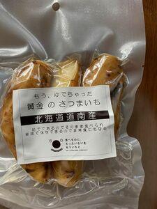 北海道産レトルト黄金さつまいも200g〔E〕北港直販☆いも・芋・イモ・サツマイモ・非常食