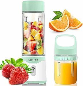 YiFUAR ジューサー ミキサー 野菜 果物 ジュース 離乳食用 栄養補充 氷 一台多役 USB充電式 2カップ