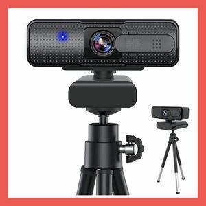 webカメラ ウェブカメラ マイク内蔵 自動フォーカス フルHD 1080P 30fps 200万画素 カメラ 96°広角