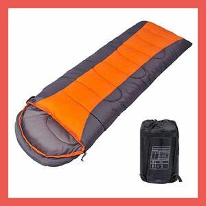 寝袋 シュラフ 封筒型 210T防水 軽量 保温 アウトドア キャンプ 登山 車中泊 防災用 丸洗い可能 封筒型シュラフ