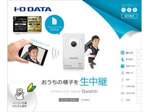 アウトレット品・送料無料 IO-DATA 無線LAN(Wi-Fi)対応 ネットワークカメラ Qwatch TS-WRLC