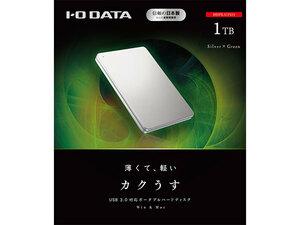 アウトレット品・送料無料 IO-DATA USB3.0対応 外付け ポータブルハードディスク 1TB HDPX-UTS1S
