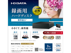 アウトレット品・送料無料 IO-DATA テレビ録画/パソコン対応 USB3.0 外付け ハードディスク 3TB HDCZ-UT3KC