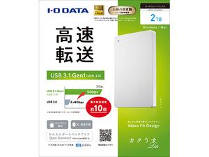 アウトレット品・送料無料 IO-DATA USB3.0対応 外付け ポータブルハードディスク 2TB HDPH-UT2DWR