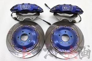 1100054405 エンドレス 6POT フロント システムインチアップキット-3 スカイライン GT-R BCNR33 後期 トラスト企画 U