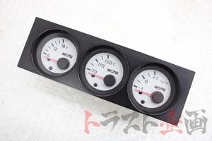 2100088208 ニスモ ホワイト 三連メーター スカイライン GT-R Vspec2 BNR32 後期 トラスト企画 送料無料 U