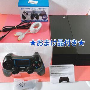 【完動品】PlayStation4 初期型本体セット★おまけ品付き★ SONY PS4本体 ジェット・ブラック
