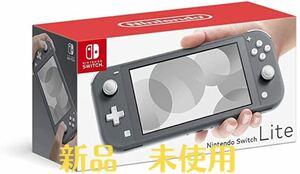 任天堂 スイッチライト グレー 新品 Nintendo Switch 任天堂