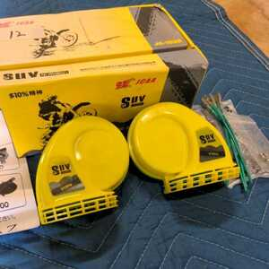 horn Claxon kya rats horn CARAZ yellow beautiful goods