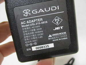 *O15*GAUDI AC адаптор USL315-0916 (DC9V 1.6A) нестандартный 300 иен возможно