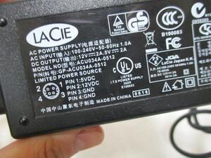 *O17*LACIE AC адаптор ACU034A-0512 (12V 2A/5V 2A) нестандартный 510 иен возможно