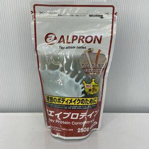 アルプロン WPC ホエイプロテイン カフェオレ風味/250g 期限:2023.01.01