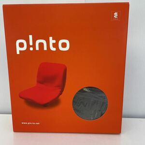 ピーエーエス Pinto ピント 座るだけで美しい姿勢へ 座椅子/クッション ブラウン バランスサポートクッション 11-005