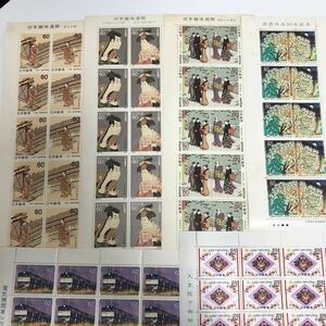 額面割れ未使用切手シート10110円分