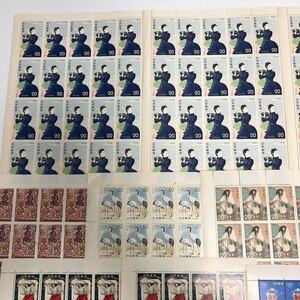 額面割れ未使用切手シート13400円分